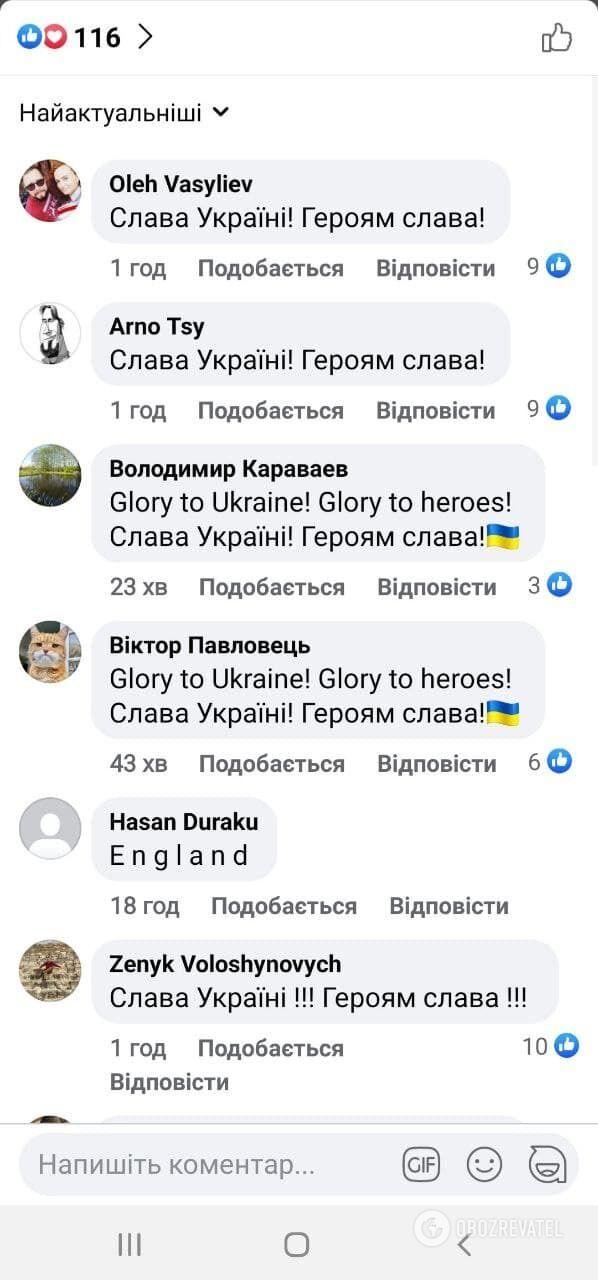 Фанаты сборной Украины в Facebook УЕФА.