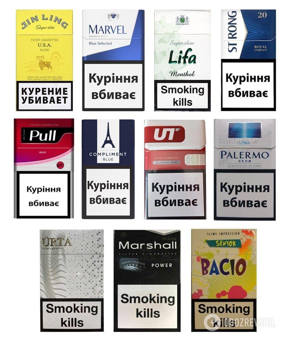 Сигарети, які продають через нелегальні схеми.