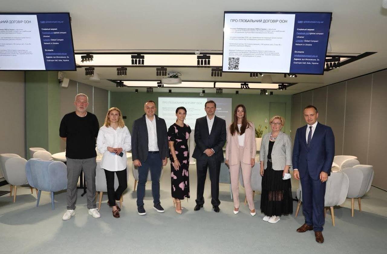 В Academy DTEK відбулося перше засідання Наглядової ради Глобального Договору ООН в Україні
