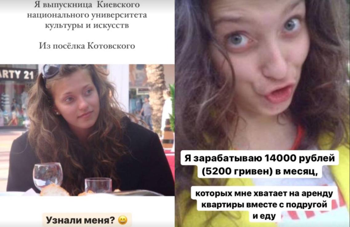 Регіна Тодоренко 9 років тому