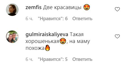 Фанаты отреагировали на детское фото Куриленко
