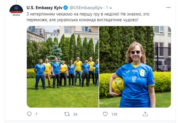 Посольство США поддержало Украину