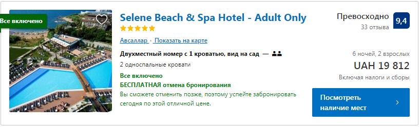 Выгоднее отдыхать в Эмиратах? В Крыму подняли цены для туристов, россияне начали жаловаться