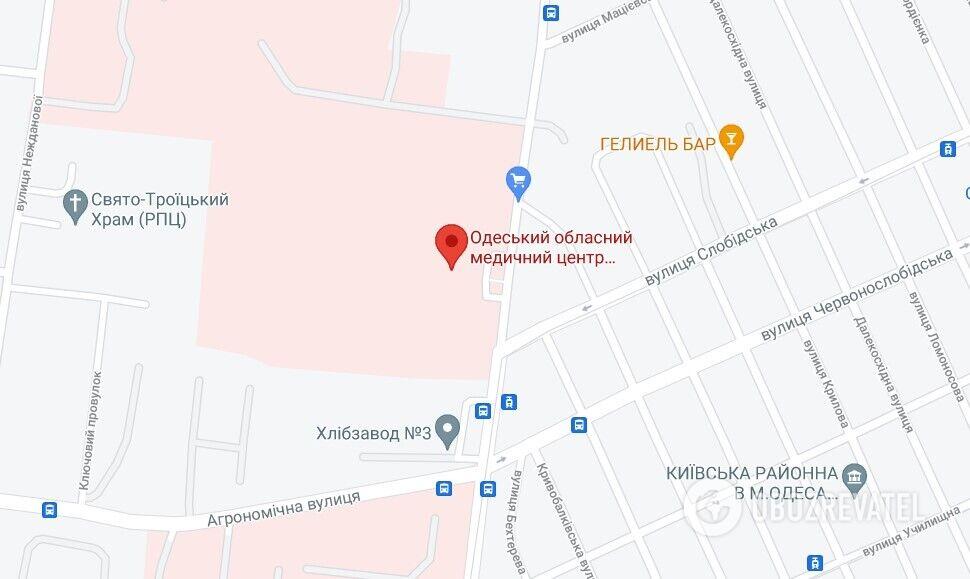 Одеський обласний медцентр психічного здоров'я