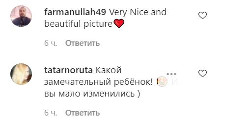 Пользователи сети оценили архивный кадр Куриленко