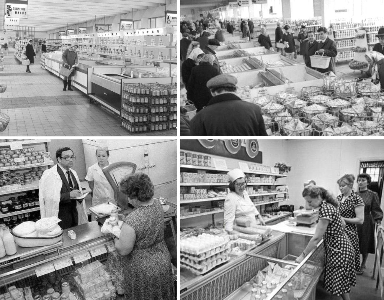 Небогатый ассортимент в магазинах СССР