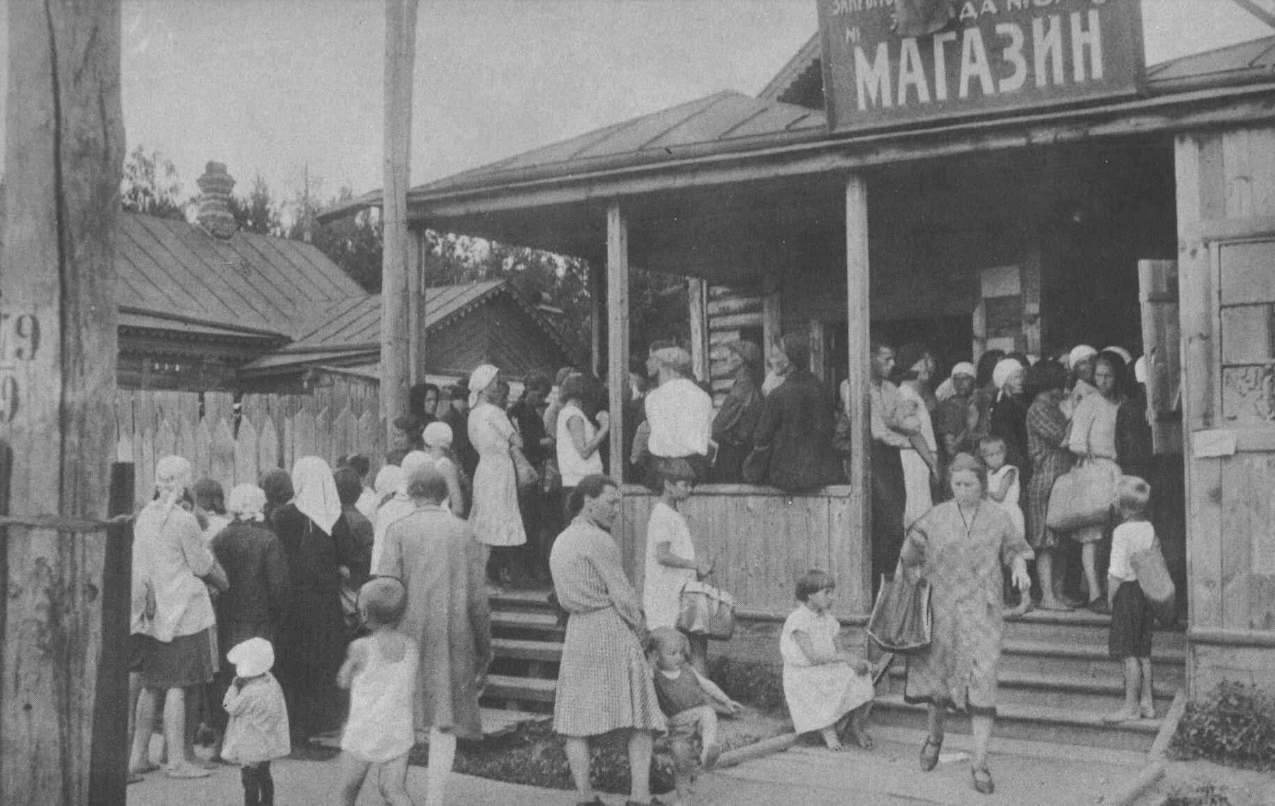 Очередь в магазин в СССР