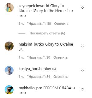 Українці атакували соцмережі УЄФА