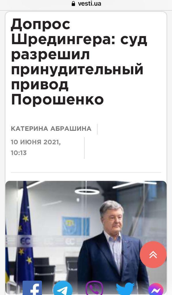 Фейк опубликовали также российские СМИ