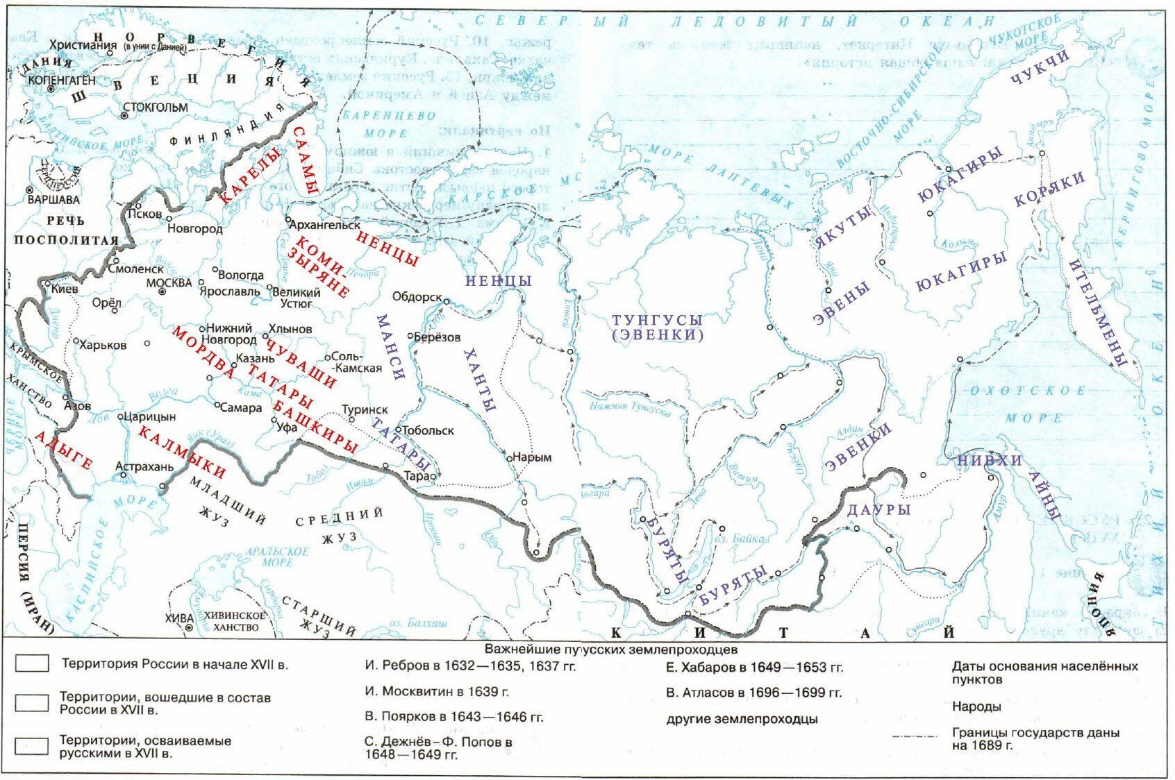 У РФ стривожилися: росіяни практично ніде не корінні народи