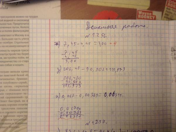 Математик округлил сумму.