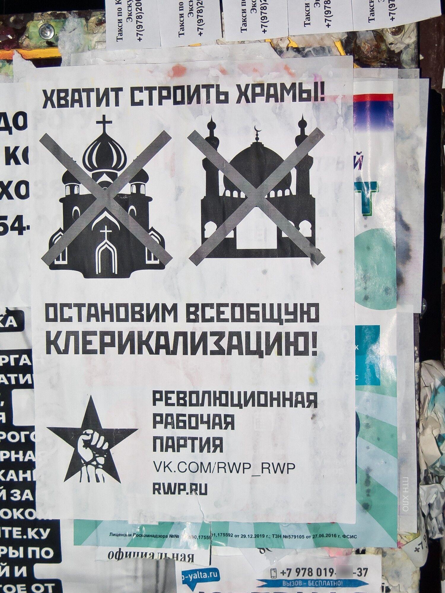 Новости Крымнаша. Слава Украине! Героям Слава!