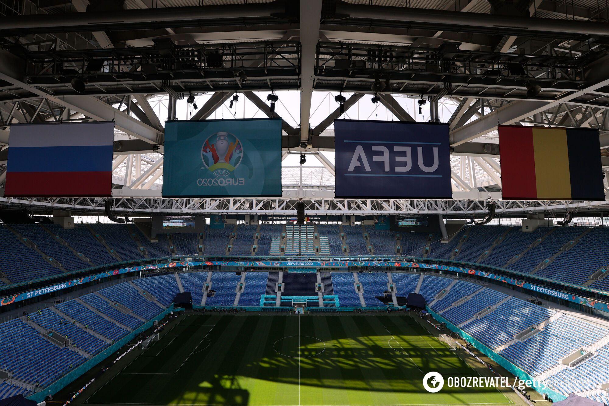 """Стадіон """"Газпром-Арена""""."""
