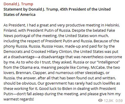 Трамп – Байдену: не засните на встрече с Путиным