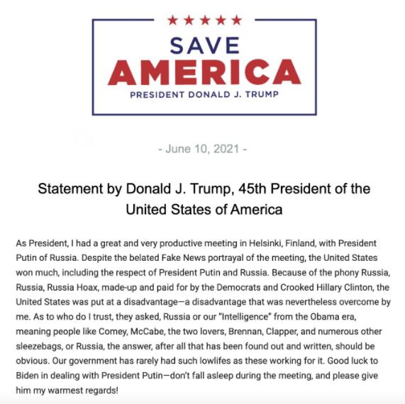 Звернення Трампа до журналістів США.