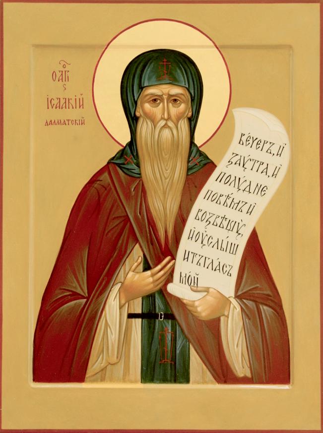 Ісаакій Сповідник – святий 4-го століття, монах-відлюдник, перший ігумен Далматської обителі