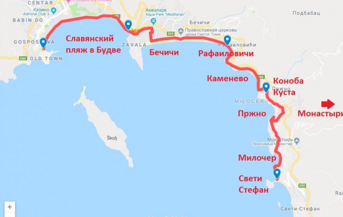Всю пляжну лінію Будванської Рив'єри можна пройти пішки за три години