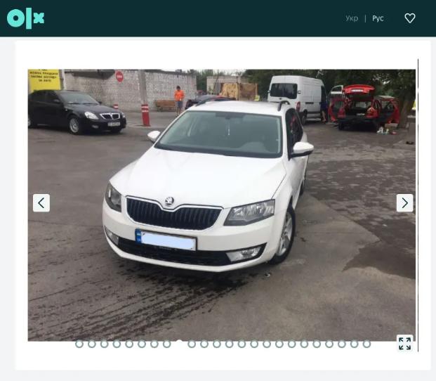 Дуже важливо оцінювати автомобіль по фото в оголошенні