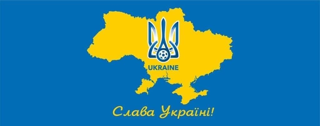 Элемент дизайна формы сборной Украины.