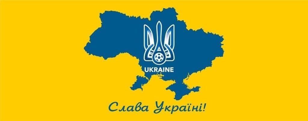 """На форму сборной добавлена еще одно надпись """"Слава Украины""""."""