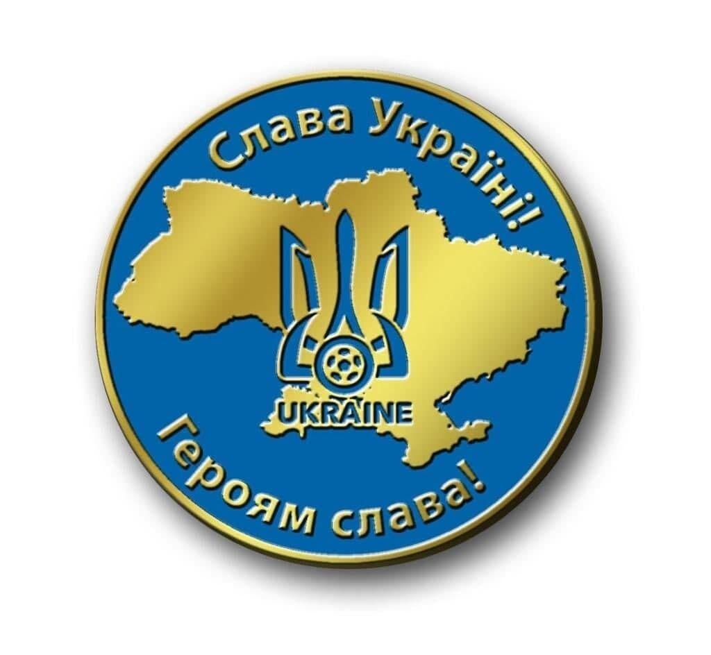 Эмблема национальных сборных Украины.