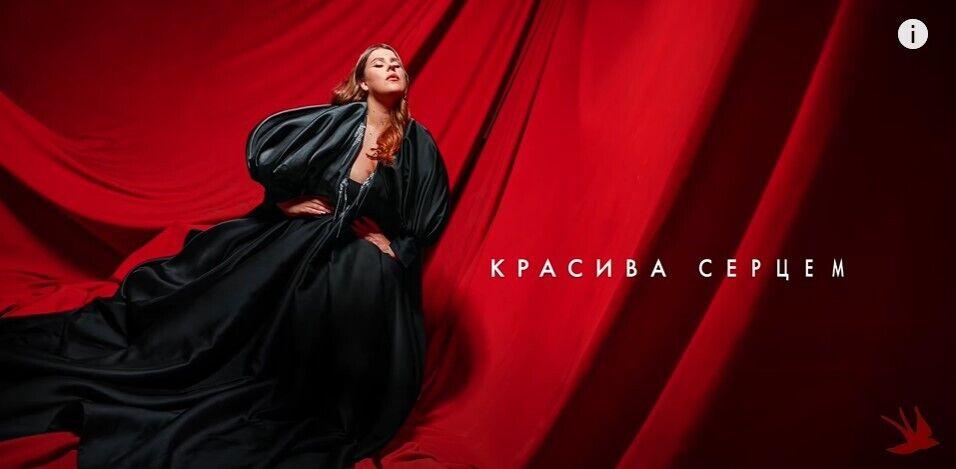 Группа KAZKA выпустила новую песню.