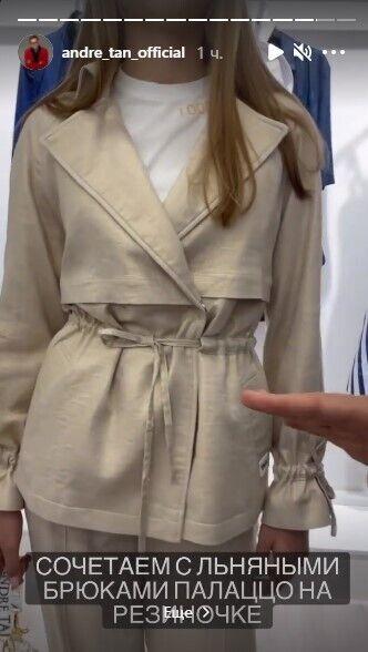 Как выглядит стильный костюм с укороченным тренчем