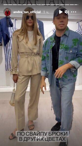 Андре Тан показал стильный костюм