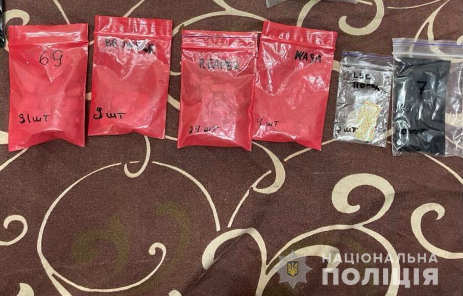 Полиция изъяла наркотики у мужчины