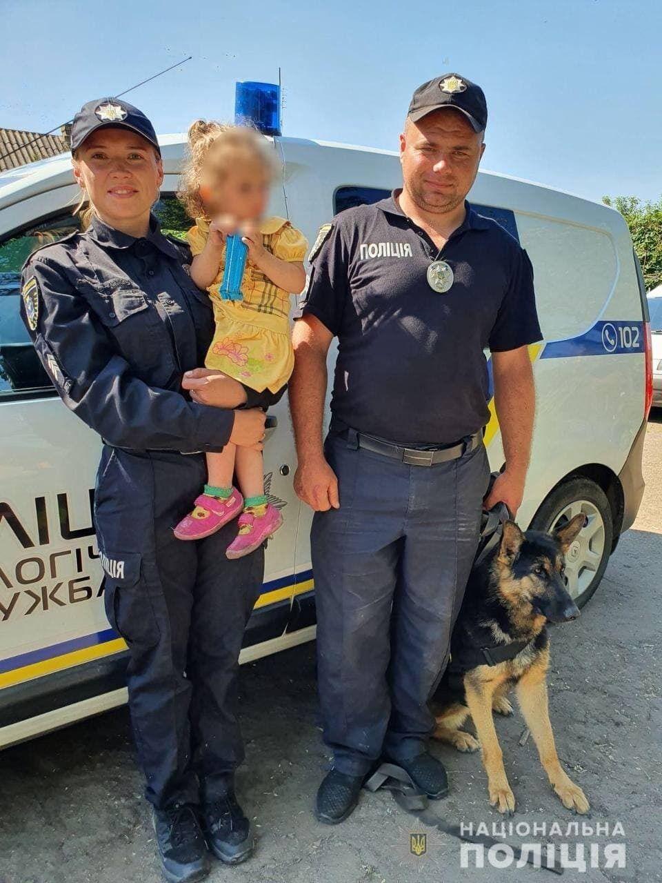 Під Миколаєвом знайшли дитину, яку загубили батьки.