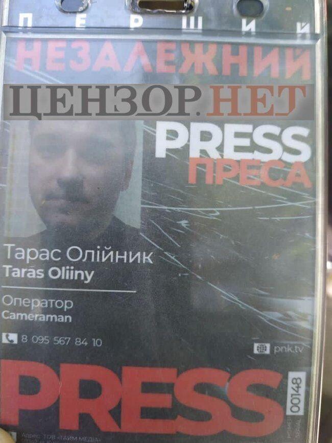 """Злоумышленником оказался Тарас Олийнык – он является оператором телеканала """"Перший Незалежний"""""""