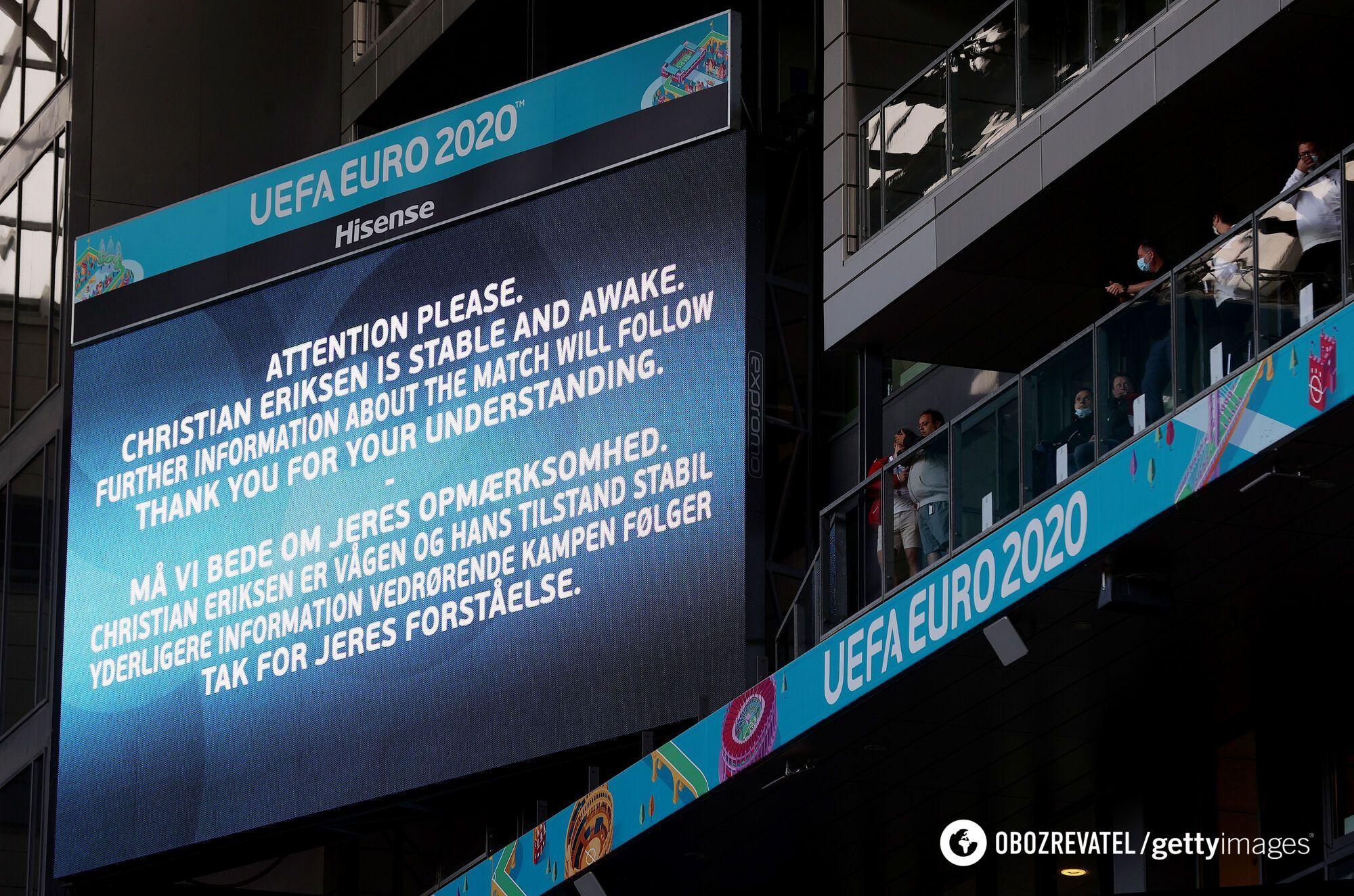 Сообщение на табло стадиона