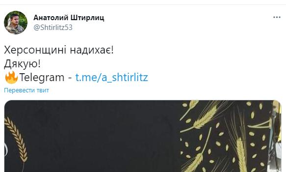 Анатолий Штефан выложил оригинальный снимок