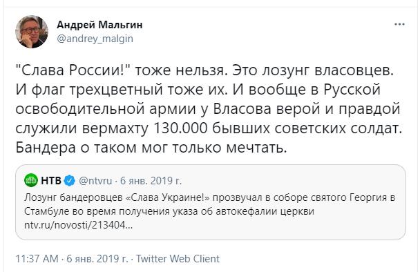 Комментарии под постом Захаровой