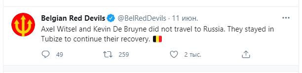 Кевин де Брюйне пропустит матч с Россией