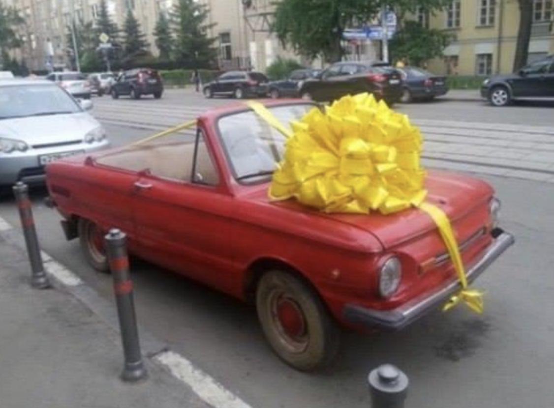 Муж подарил автомобиль.