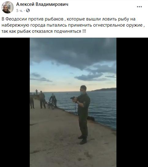 Новости Крымнаша. Нас тысячи по всему Крыму!