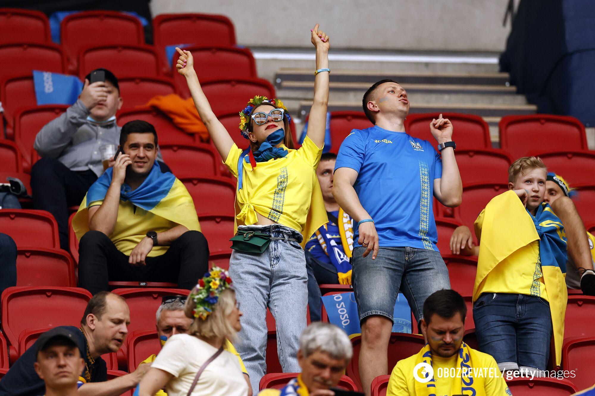 Украинские фанаты