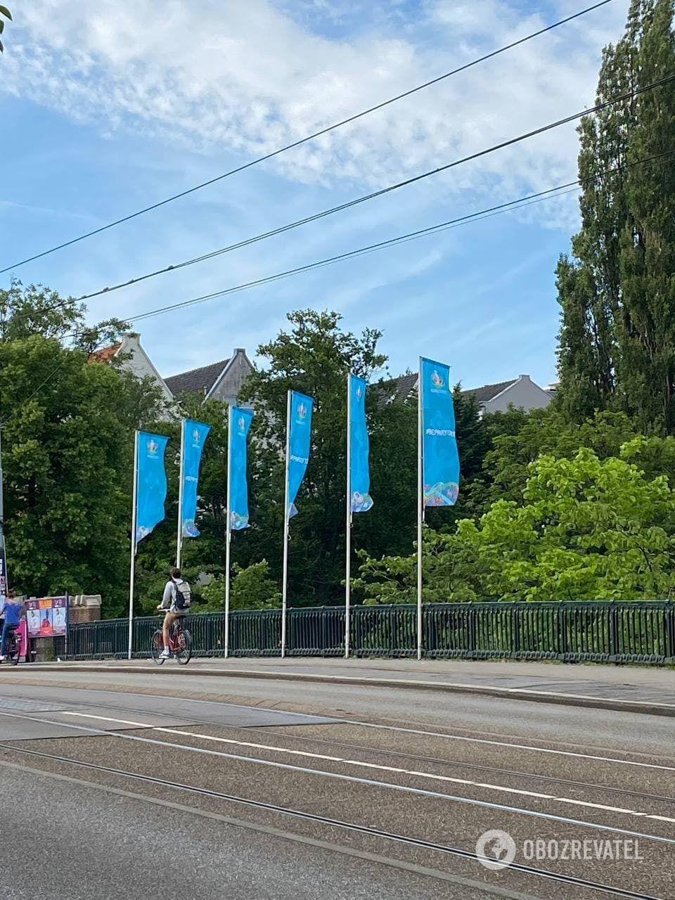 Амстердам в день матча Нидерланды – Украина.