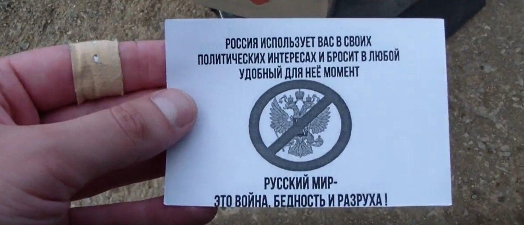 Одна з листівок, які відправляли в ОРДЛО