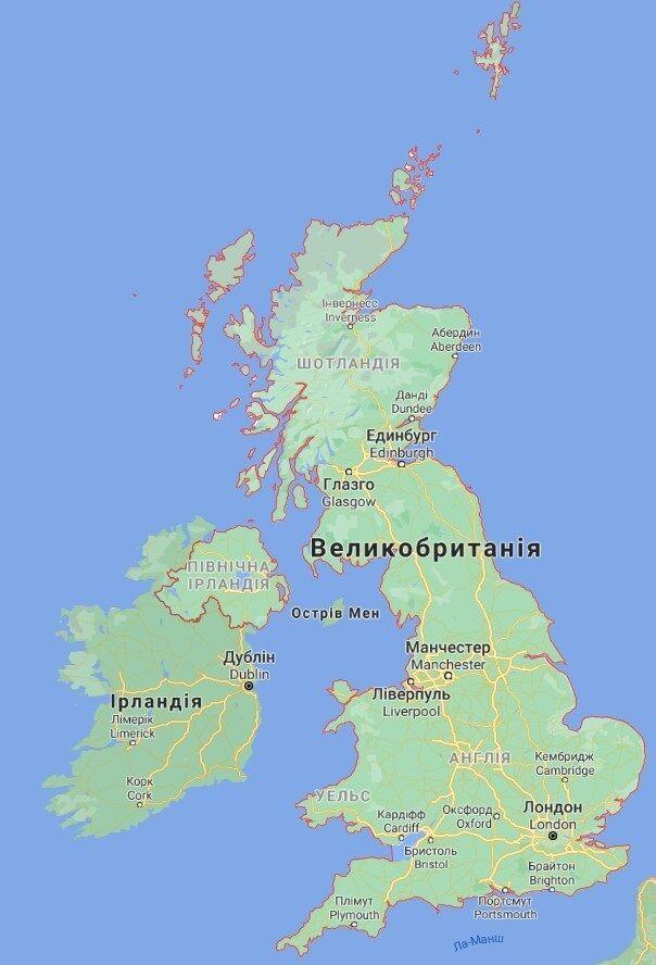 Северная Ирландия входит в Соединенное Королевство Великобритании и Северной Ирландии