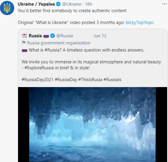 МЗС України звинуватив Росію в плагіаті.
