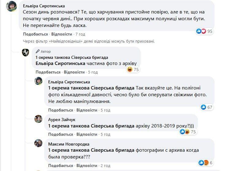 """В сети разгорелся скандал из-за питания украинских военных: появились фото """"вкусностей"""" и опровержение"""