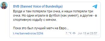 Андронов назвал матч Нидерланды – Украина пока что лучшим на Евро-2020