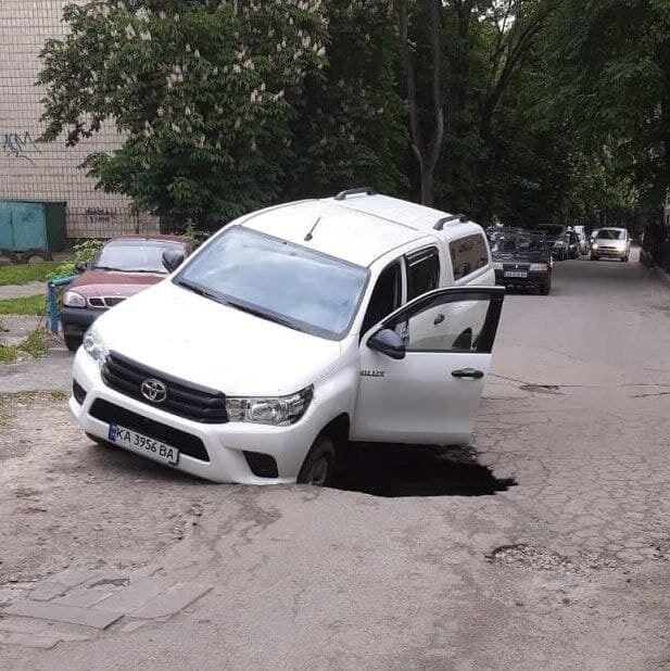 В результате происшествия никто не пострадал.