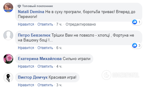 В следующем поединке Украина сыграет с Северной Македонией