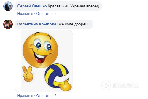 Сборная Украины показала достойную игру