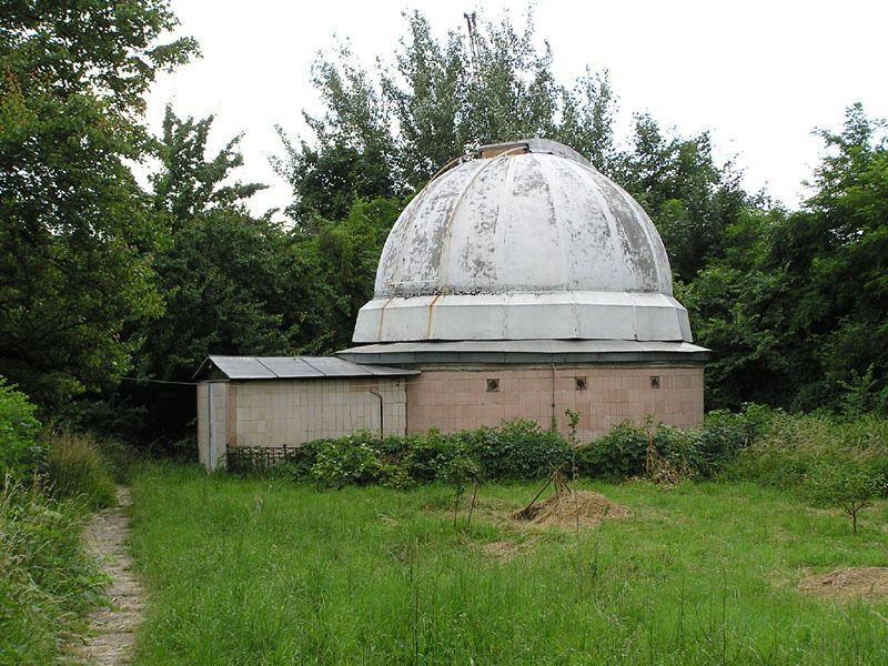 Здание астрономической обсерватории .