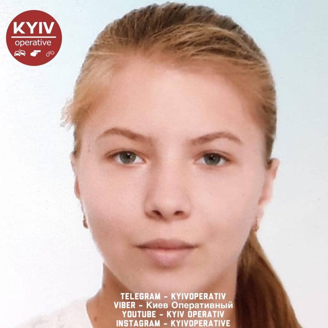 Під Києвом розшукують 17-річну Анну Новікову.