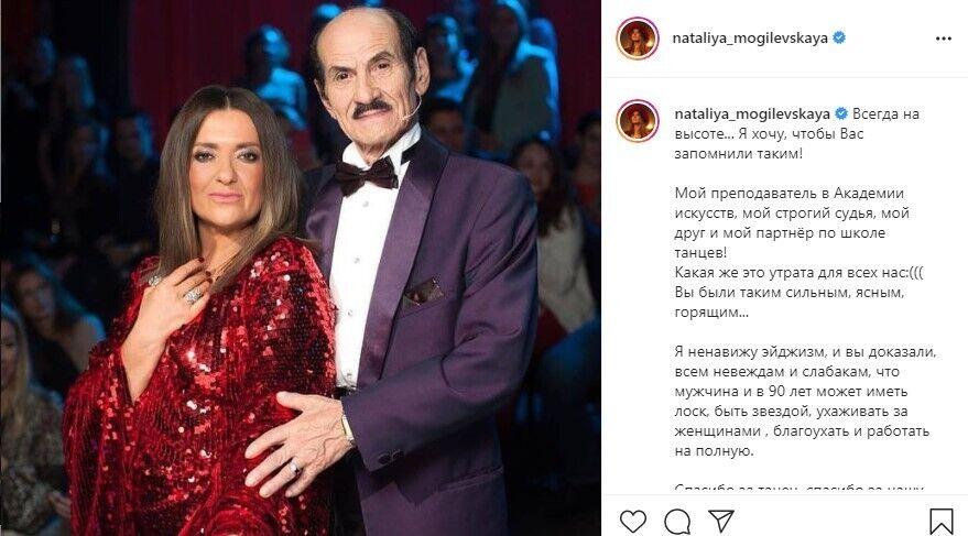 Григорий Чапкис и Наталья Могилевская